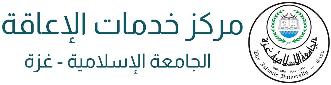 مؤسسة دعم الصم